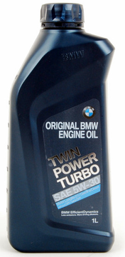 BMW TWIN POWER TURBO LL-04 5W-30