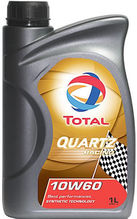 TOTAL QUARTZ RACING
